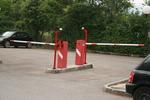 Автоматични бариери по поръчка