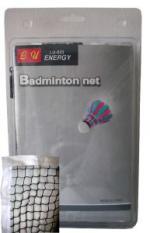 Мрежа за бадминтон (федербал) 6.2х0.70м, 3.5см филе MAXIMA