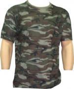 Тениска памучна с камуфлажна щампа