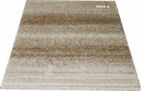 Гладък машинен килим в бежово