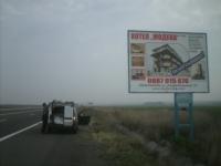 Изграждане на рекламни билбордове тип Пиза