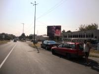 Изграждане и продажба на билбордове тип Пиза
