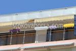 сенник за тераса от PVC плат