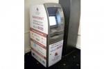 банкомат кутия 18-3353