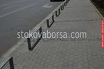 тротоарни плочки по поръчка