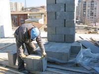 Полистирол бетонни настилки