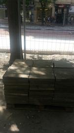 плочки от бетон