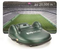 Косачка-робот за трева