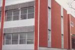 окачена фасада