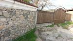 ограда от естествен камък
