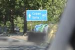изработка на пътни знаци за указване на направления, посоки, обекти и други по поръчка