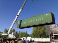 Преместване на контейнер