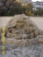 изграждане на изкуствени скали за къщи