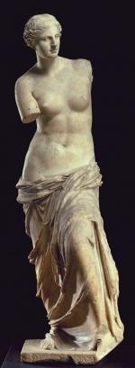 Мъж - статуя
