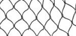 Предпазваща селскостопанска мрежа против птици по боровинките Anti-bird net 20, 2x50