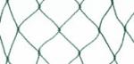 Защитни мрежи Anti-bird net 25, 12x100