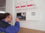 инсталации за пожароизвестяване