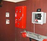 пожароизвестителни системи