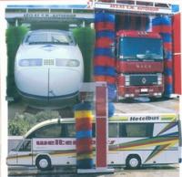 Автомивка за камиони и автобуси