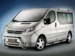 Opel Vivaro под наем за 8 часа