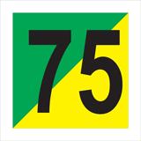 Пътна табела - 13 - 13