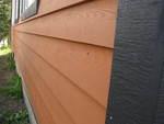 коричневой изоляцией сайдинг в порядке