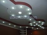 фирма за кръгъл окачен таван от гипсокартон