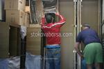 транспортиране на мебели и обзавеждане. в страната